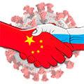 доставка из китая во время пандемии